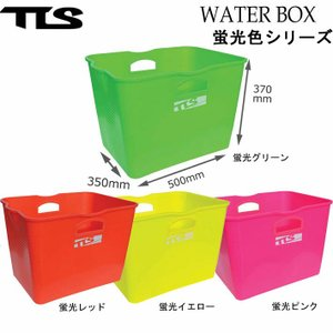 TOOLS ウォーターボックス ツールス WATER BOX [蛍光カラー]フレキシブルバケツ フレックスバケツ 四角バケツ 便利グッズ 収納|follows