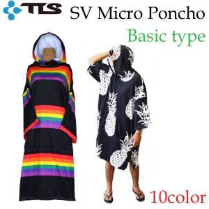TOOLS ツールス ポンチョ お着替えポンチョ SV Micro Poncho スペシャルバージョン マイクロファイバー BASIC ベーシックタイプ かぶり プルオーバー|follows
