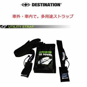 Destination  ディスティネーション サーフボードキャリアUtility Strap  3...