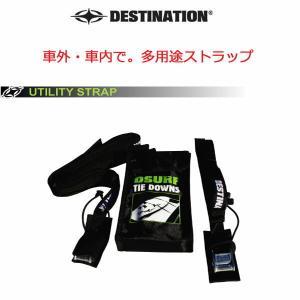 Destination  ディスティネーション サーフボードキャリアUtility Strap 5....