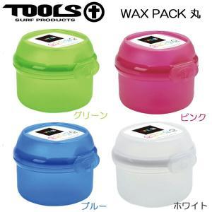 多種多様なWAXに対応できるワックスケース  商品名 : WAX PACK 丸  サイズ(内寸) :...