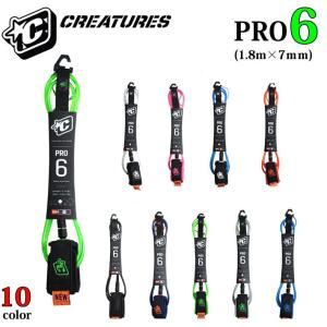 CREATURES(クリエイチャー)正規販売店  PRO 6  サイズ:7mm 1.8m  ●LEA...