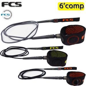 FCS エフシーエス FREEDOM LEASH 6FT フリーダムリーシュコード サーフィン ショートボード  全7色 高伸縮性編上げコード リーシュコード|follows