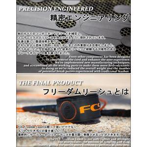 FCS エフシーエス FREEDOM LEASH 6FT フリーダムリーシュコード サーフィン ショートボード  全7色 高伸縮性編上げコード リーシュコード|follows|10
