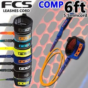 [送料無料] リーシュコード ショートボード用 2021 FCS エフシーエス COMP 6ft 全7色 コンプ 6フィート サーフィン用 サーフィン 軽量|follows
