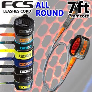 送料無料 リーシュコード ファンボード用 2021 FCS エフシーエス ALL ROUND REGULAR 7ft オールラウンド 7フィート サーフィン用 軽量|follows