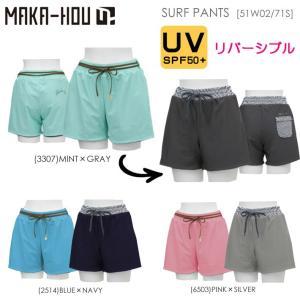 MAKA-HOU マカホー レディース サーフパンツ SURF PANTS 51W02-71S ボードショーツ サーフトランクス マカホウ women shorts|follows