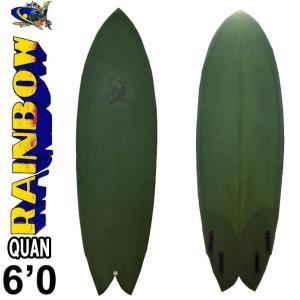 [送料無料] RAINBOW レインボー サーフボード QUAN 6'6 Green クワン トランジッションボード 世界7本生産 EPS フォーム|follows