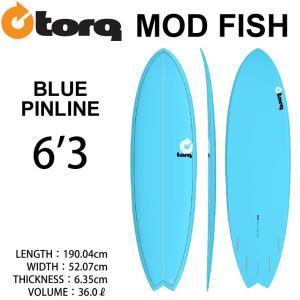 [即出荷可能] TORQ SurfBoard  トルク サーフボード Pinline Color 6'3 フィッシュボード エポキシボード|follows