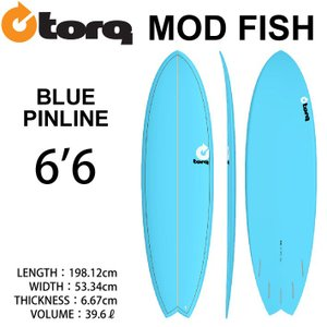 [即出荷可能] TORQ SurfBoard  トルク サーフボード Pinline Color 6'6 フィッシュボード エポキシボード|follows
