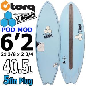 TORQ SurfBoard トルク サーフボード POD MOD 6'2 [ALL BLUE] AL MERRICK アルメリックサーフボード [条件付き送料無料]|follows