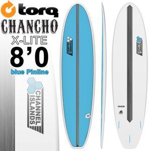 TORQ SurfBoard トルク サーフボード CHANCHO 8'0 [BLUE PINLINE] AL MERRICK アルメリック サーフボード ファンボード [条件付き送料無料]|follows
