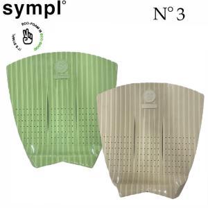 2017 SYMPL サーフィン デッキパッド [No.3] トラクション SURF TRACTION|follows