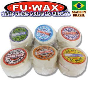 サーフィン用WAX(ワックス) FU WAX(フーワックス)日本正規品 FUWAX ベースコート ト...