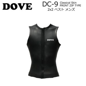 DOVE WETSUITS 【ダブ】 ウェットスーツ 正規販売店  Classical Skin S...