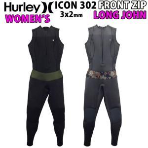 HURLEY WETSUITS 【ハーレー】 ウェットスーツ 正規販売店  ◆WOMENS◆ ICO...