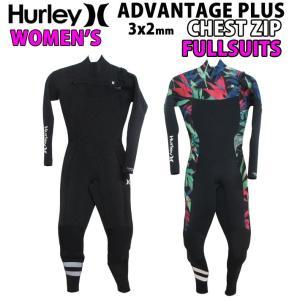 HURLEY WETSUITS 【ハーレー】 ウェットスーツ 正規販売店  ◆WOMENS◆ ADV...