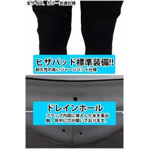[9月末頃入荷] 2019-20 O'NEILL (オニール) 日本正規品 フューズSC セミドライ チェストジッパー 冬用 F.U.Z.E. SC SEMIDRY オニールウエット メンズ WG-6270|follows|04