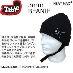 Tabie タビー 3mm  ビーニー2 SURFING BEANIE2 [KW4475N] HEAT MAX ウインターアイテム follows