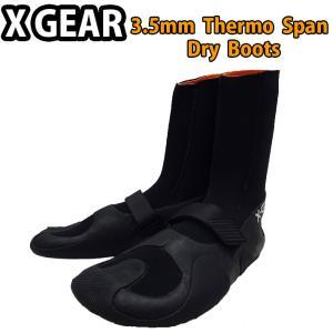 [特別価格] サーフブーツ X GEAR エックスギア 3.5mm Thermo Span Dry Boots サーモスパン ドライブーツ サーフィンブーツ follows