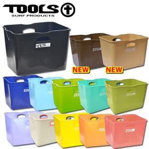TOOLS  トゥールス WATER BOX ウォーターボックス フレキシブルバケツ 四角バケツ 全8カラー|follows