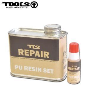 サーフボード リペア 修理 TOOLS ツールス クリアレジン パーメック 硬化剤 セット CLEA...
