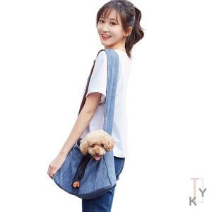 犬用 ボストンキャリーバッグ ショルダー メッシュ 通気性 風通し 夏 涼しい 小型犬 中型犬 ペット用 わんちゃ ギフト バレンタインギフト|fontier-tokyo