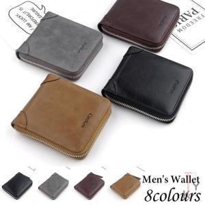 二つ折り財布 メンズ 財布 コードバン ブルレザー カードスライド折財布 あすつく さいふ サイフ プレゼント ギフト ギフト バレンタインギフト|fontier-tokyo