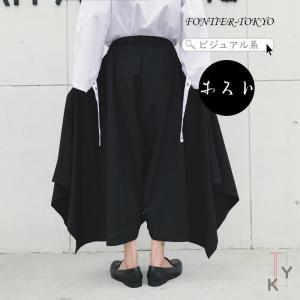 ガウチョパンツ メンズ 袴パンツ ワイドパンツ 黒 ブラック  2019年 新作  個性派 かっこいい お洒落達人 ブラック系 スタイルン ギフト