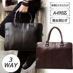 3wayビジネスバック メンズ ハンドバッグ 大容量 A4 トートバッグ 鞄 リクルートバッグ 就活 ショルダー 3WAY カバン 父の日 ギフト バレンタインギフト|fontier-tokyo