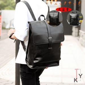 リュック メンズ リュックサック 送料無料 おしゃれ バッグ 鞄 人気新作 大容量 父の日 プレゼント ギフト バレンタインギフト|fontier-tokyo