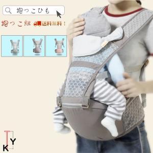 ベビー抱っこひも ベビーキャリア 赤ちゃん 抱っこ紐 ヒップシート 新生児 スリング やさしいコット...