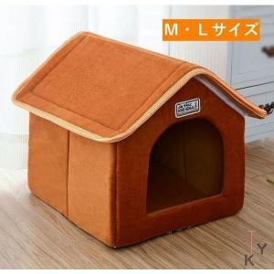 カドラー ペットハウス ペットベッド ペット用品 ペットグッズ 三角屋根 可愛い かわいい 室内用 屋内用 犬 猫 小型犬用 ギフト バレンタインギフト|fontier-tokyo