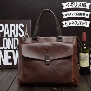 3wayビジネスバックメンズ リュック 大容量 就活 リクルートバッグ カバン 3WAY トートバッグ 鞄 ショルダー 父の日 ギフト バレンタインギフト|fontier-tokyo