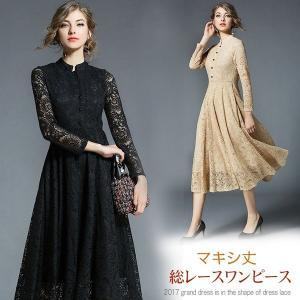 【品 番】fo17dk44   ワンピースドレス ワンピース 結婚式 パーティードレス 総レース 大...