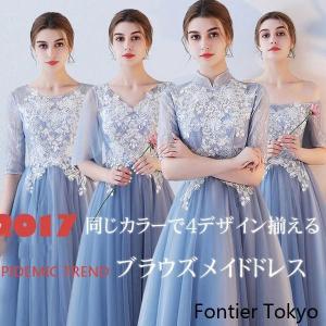【品 番】fo17jp10   ブライズメイド ドレス ミディアム丈 ブライズメイドドレス 演奏会 ...