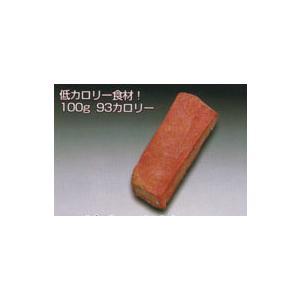 ダチョウ肉 [2Kg]
