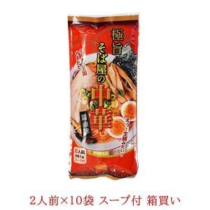 2人前×10袋のお得な箱買いの商品です。  ■麺とタレが入っています。具材はお好みでご準備ください ...