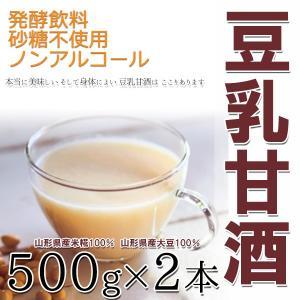 豆乳甘酒 500g 2本 豆腐屋のお取り寄せ 飲む点滴甘酒に豆乳をプラス  山形 住吉屋食品 清流庵|food-sinkaitekiya