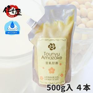 豆乳甘酒 500g 4本 豆腐屋のお取り寄せ 飲む点滴 甘酒に豆乳をプラス  山形 住吉屋食品 清流庵|food-sinkaitekiya