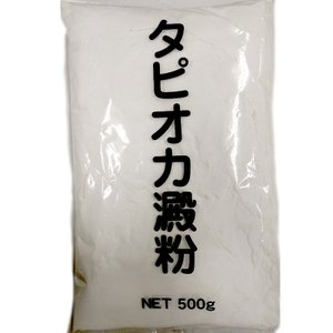 玉三) タピオカ澱粉 業務用 500g
