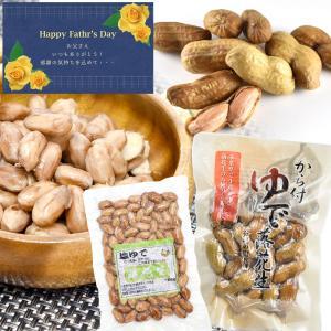 母の日 2021 千葉県産 落花生ギフトセット 2種 造花カーネーション付 食べ物