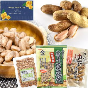 母の日 2021 千葉県産 落花生ギフトセット 3種 造花カーネーション付 食べ物