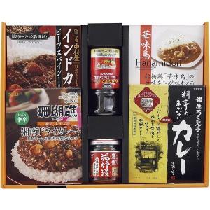 時間待ちの繁盛店カレー 博多華味鳥カレー 六三郎のまかないカレー 湘南ドライカレー 中村屋ビーフスパイシーカレー お取り寄せ 産地直送