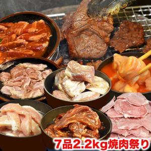 福袋 焼肉セット カルビ ハラミ 含め合計6品で3kg 食べ...