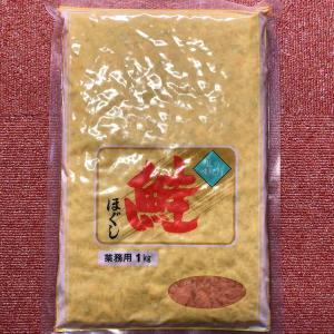 本場北海道製造 国産鮭フレーク1kg(常温)
