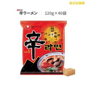 辛ラーメン 農心 袋麺 40個入り 1ケース 韓国 ラーメン 「日本語または韓国語バージョン」 foodsup