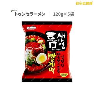 トゥンセラーメン 120g×5個入り 激辛 旨辛 韓国ラーメン からラーメン 韓国食品|foodsup