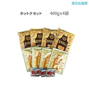 ホットク セット 白雪 もち米 400g×4箱分 32枚分|foodsup