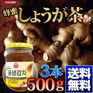 オットギ ハチミツ生姜茶 500gx3本セット 美容 健康飲料 蜂蜜しょうが茶 生姜 韓国茶 韓国食品 【レビューで送料無料】 foodsup